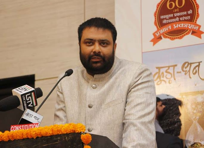 Deepak Chaurasia Phone Number, Email ID, Address, Fanmail, Tiktok and More